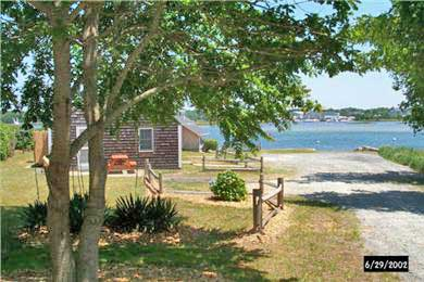 South Yarmouth Cape Cod vacation rental - View from top of driveway