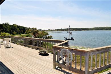 Wellfleet, south of town cente Cape Cod vacation rental - Wellfleet Vacation Rental ID 17398