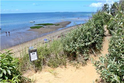 Eastham Cape Cod vacation rental - Beach
